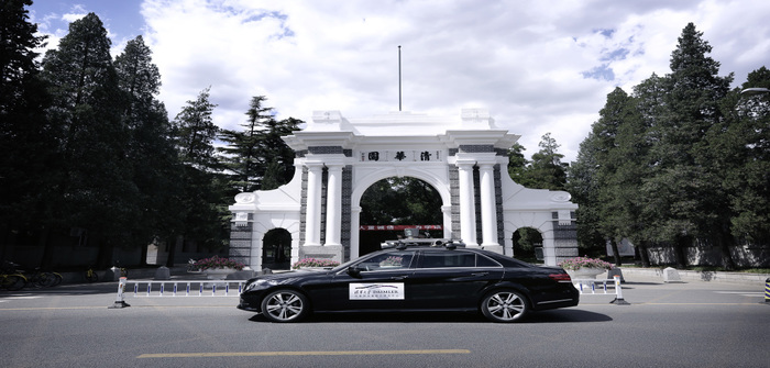Daimler and Tsinghua University