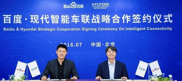 Hyundai Motor Group Baidu