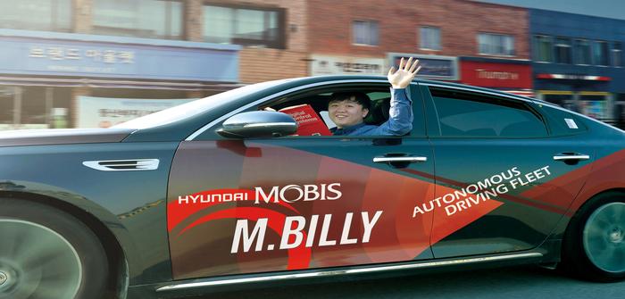 Hyundai mobis